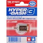 JR Hyper-Dash 3 Motor