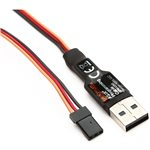 Spektrum TX/RX USB Programming Cable