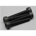 Dubro Socket Cap Screws 2mmx12 (4)
