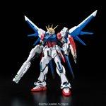 Gat-X105b Build Strike Gundam Full Package Rg 1/144 Plastic Mode