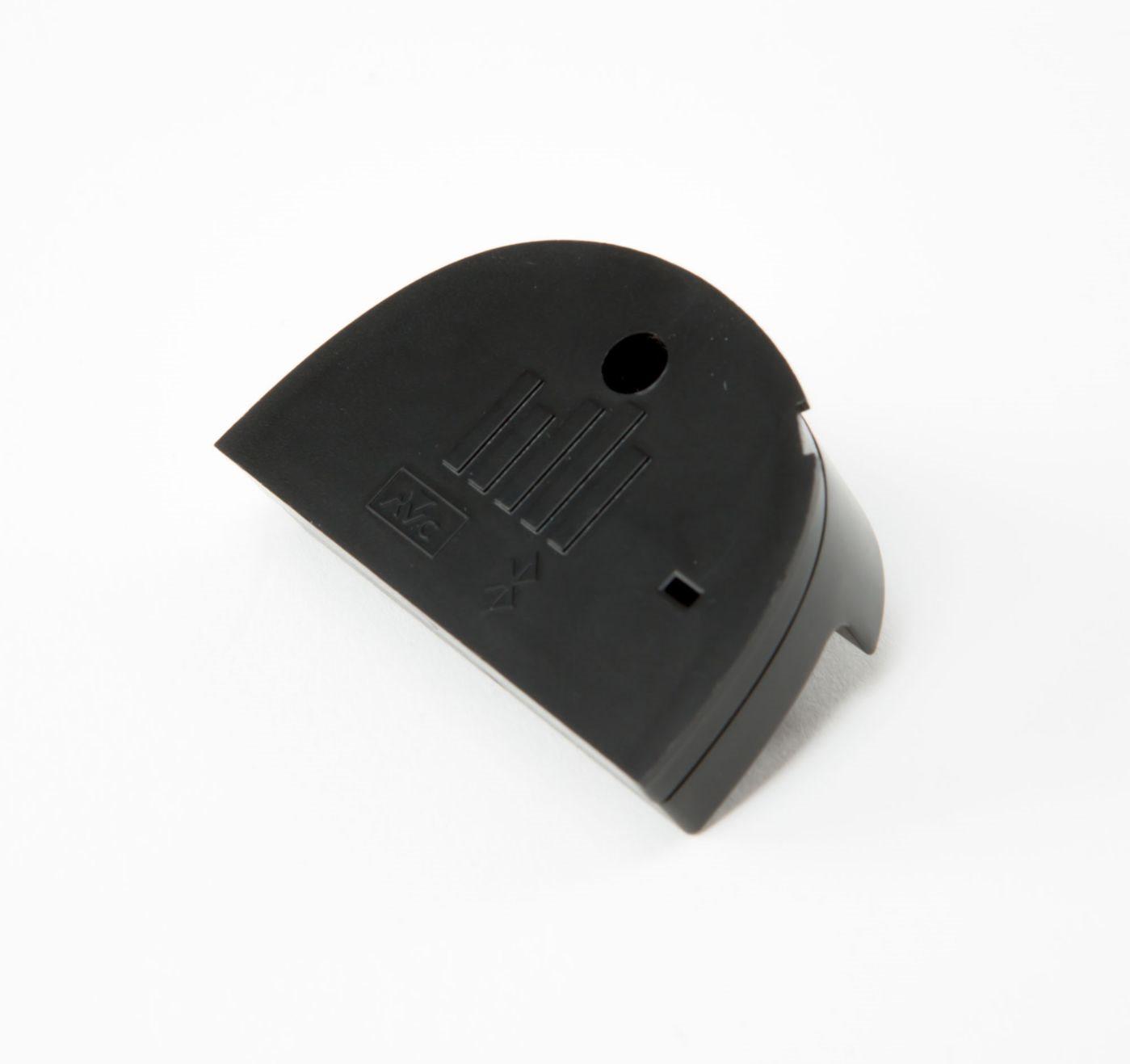 Spektrum Optional Bluetooth Module DX2E
