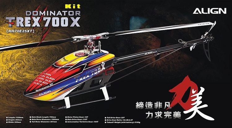 Align T-REX 700X Dominator Kit Version