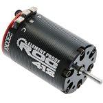 ROC412EP BL Element Proof Crawler Motor 2300kv