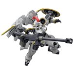 "#28 Oz-00Ms Tallgeese (Ew) Rg 1/144 Model Kit, From ""Gundam Wing"