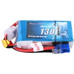 1300mAh 11.1V 45C 3S1P Lipo Battery Pack with EC3 Plug for RC Pl
