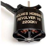 Revolver V2 2200kv