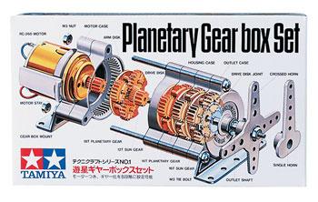 Tamiya Planetary Gearbox Set