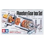 Planetary Gearbox Set