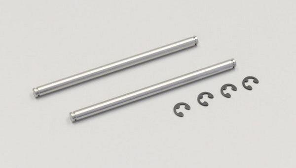 Kyosho Kyosho 4x74mm Front/Rear Lower Suspension Shaft Set (2)