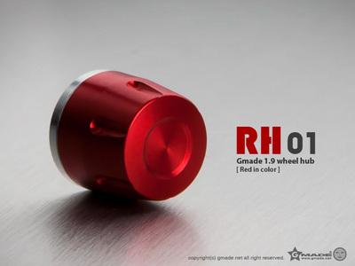 Gmade 1.9 RH01 Wheel Hub Set (Red) (4)